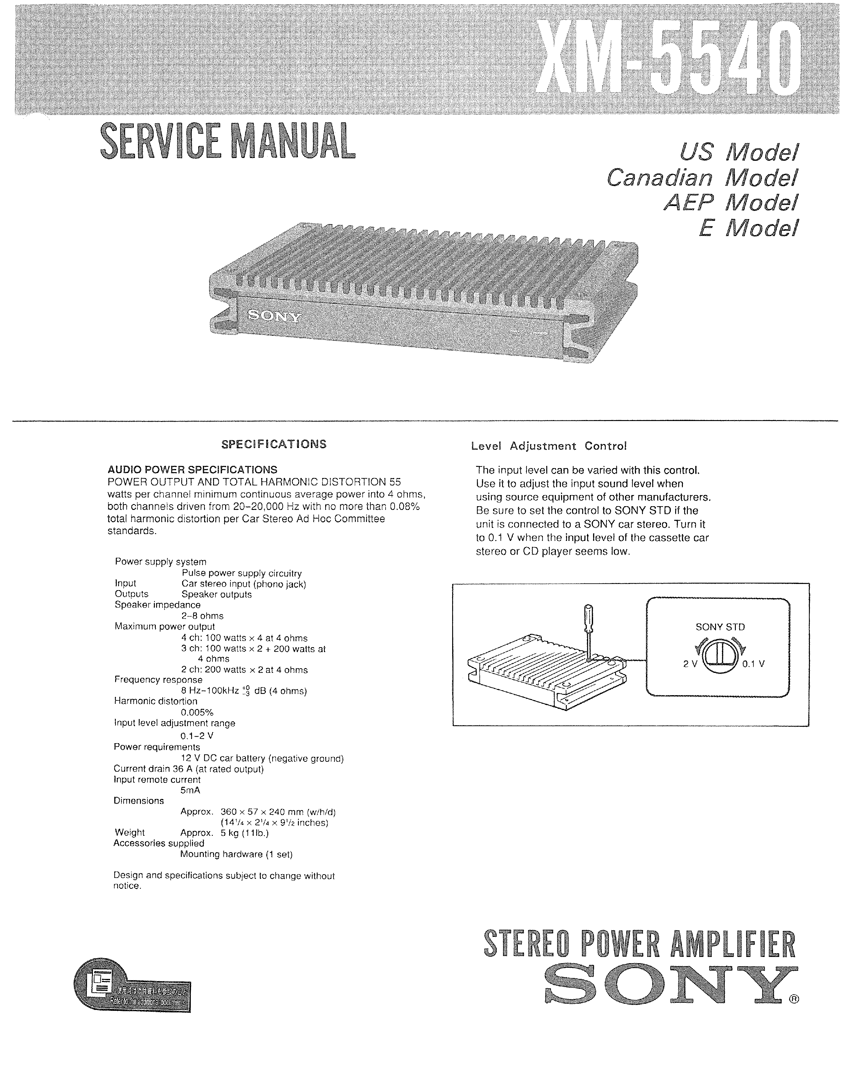 Sony Xm5540 Service Manual Immediate Download Car Stereo Manuals Background Image