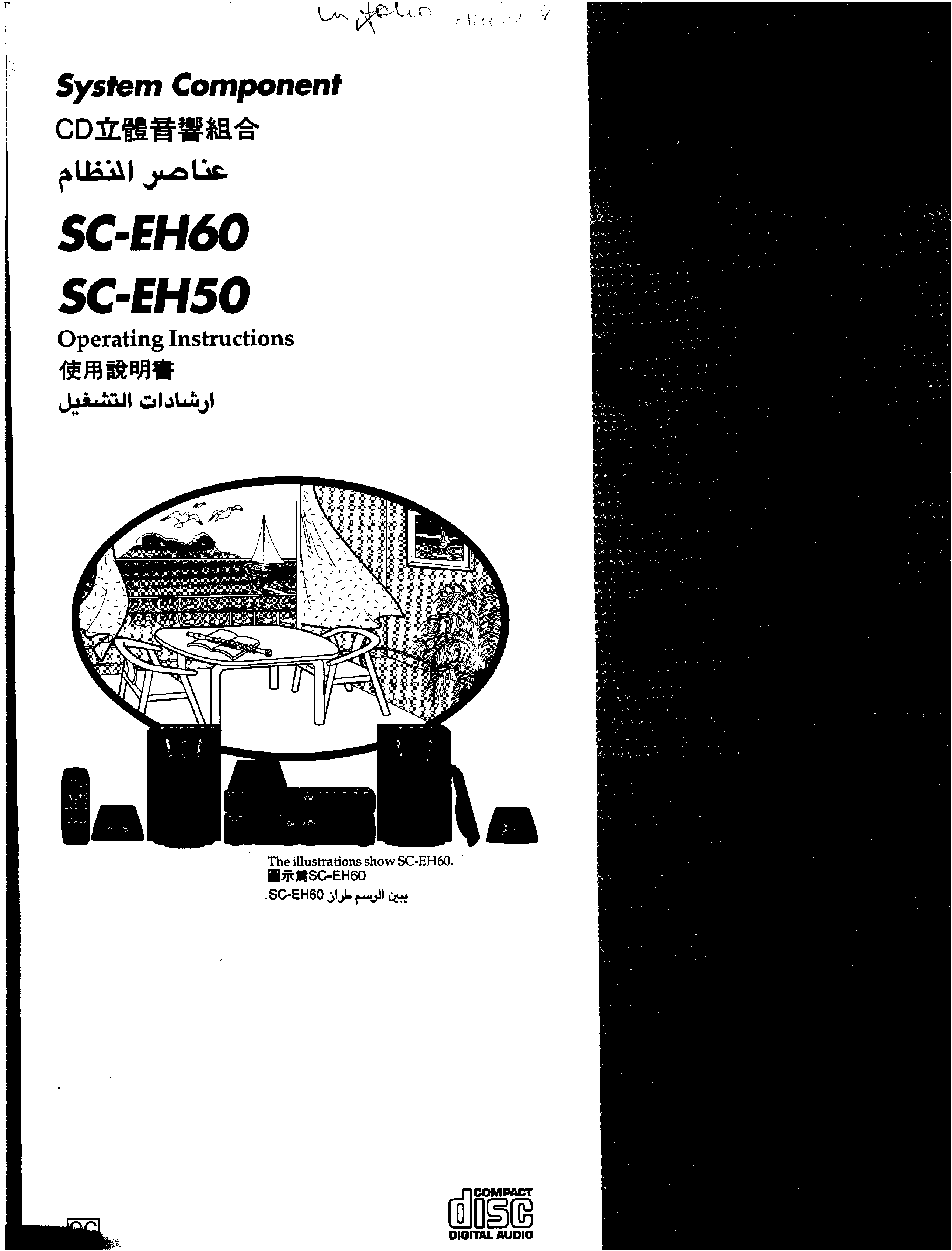 TECHNICS SC-EH60 - Owner's Manual Immediate Download