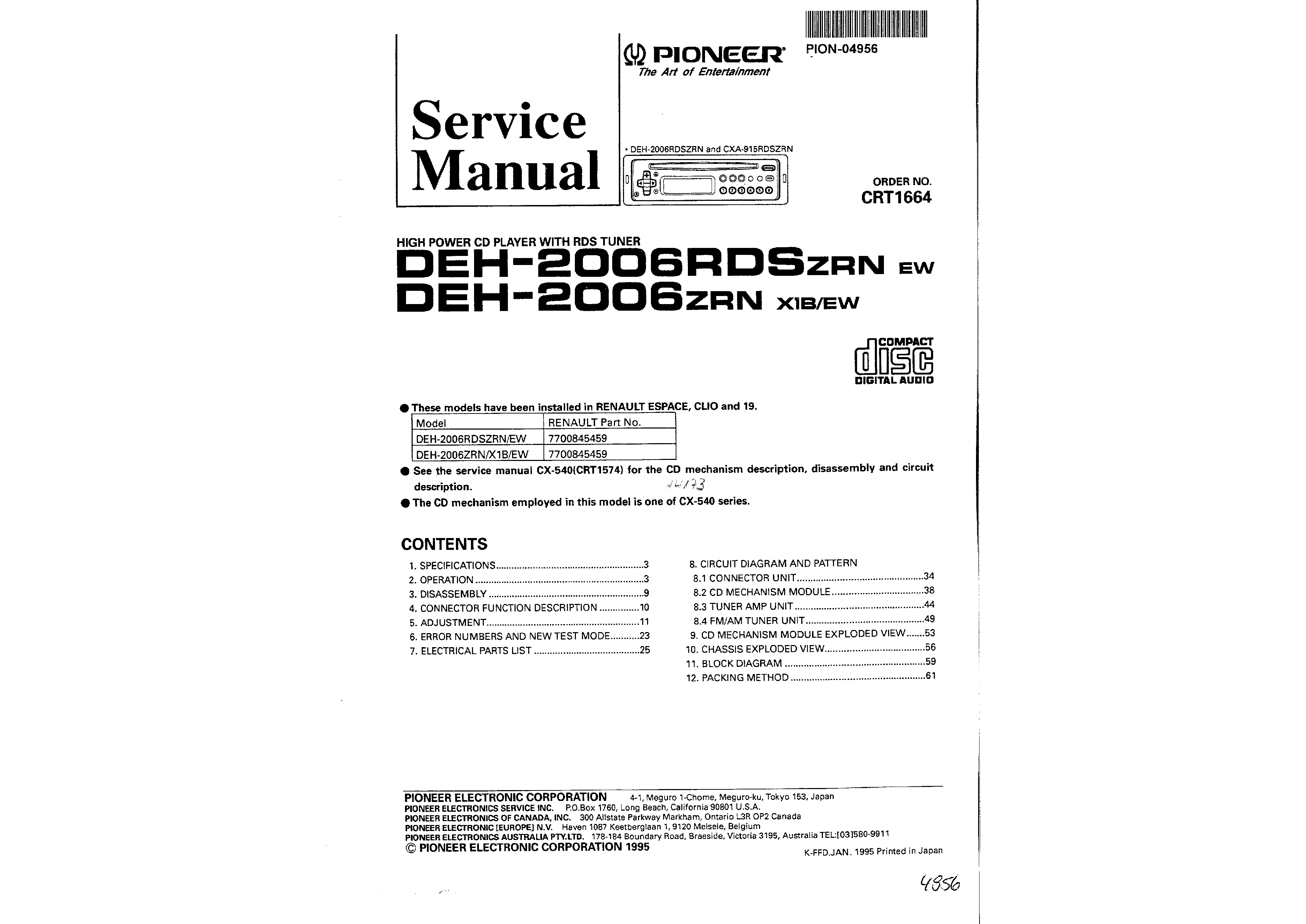 Pioneer Deh 2006rds Zrn Ew Service Manual Immediate Download 23 Wiring Diagram Background Image