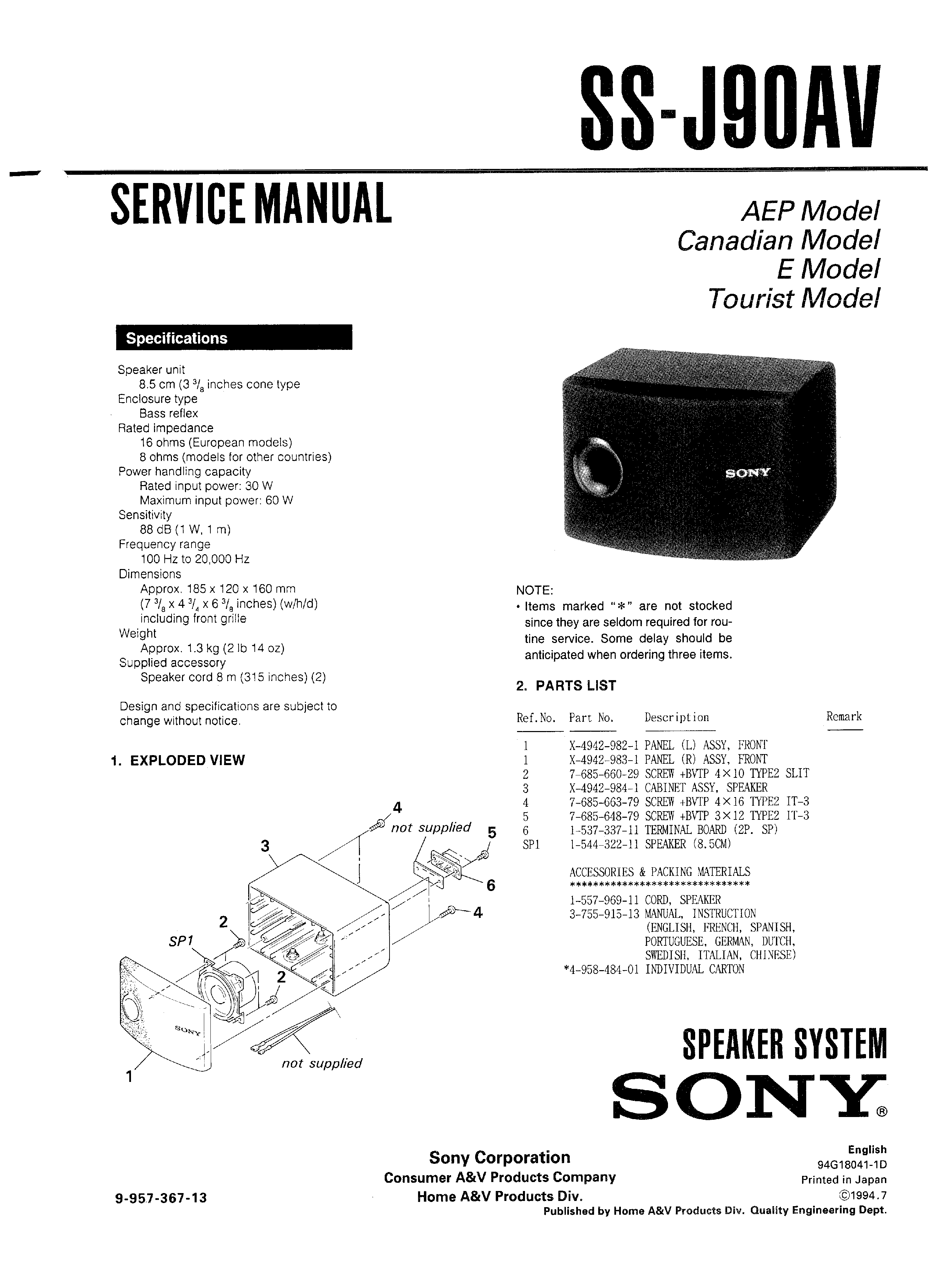 Looking For Sony Model Ss Manual Guide