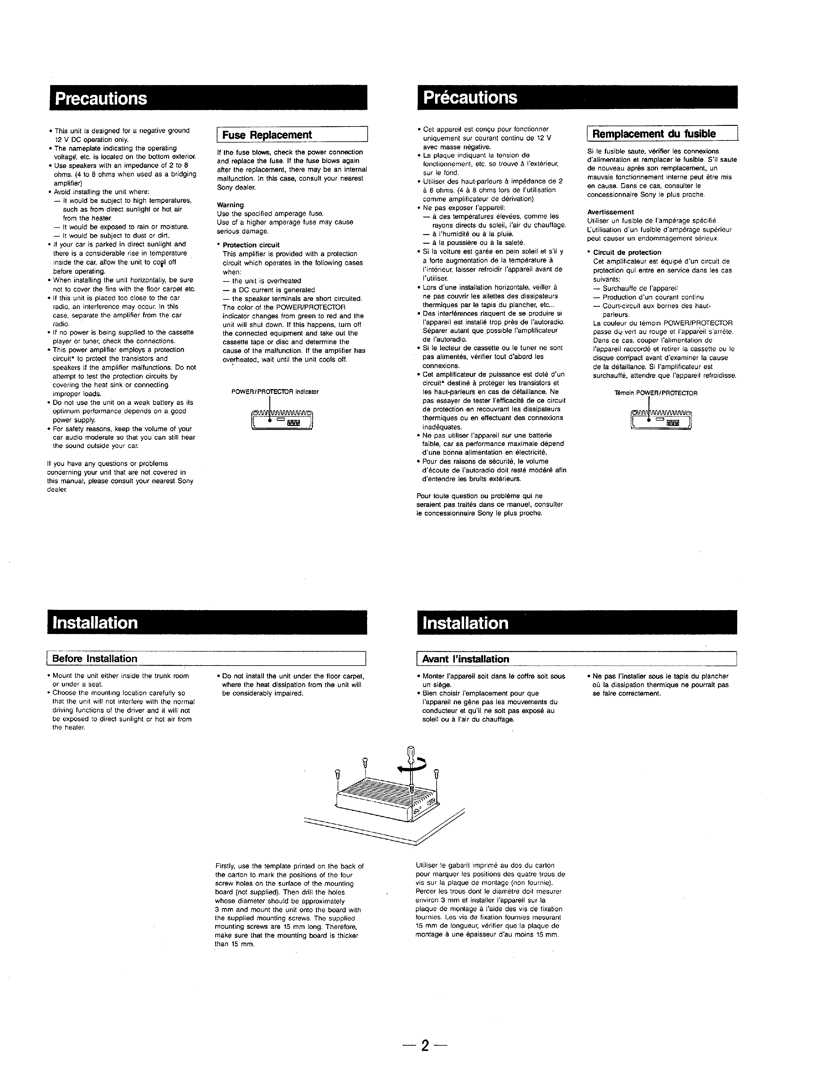 sony xm 4520 amplifier up wire diagrams