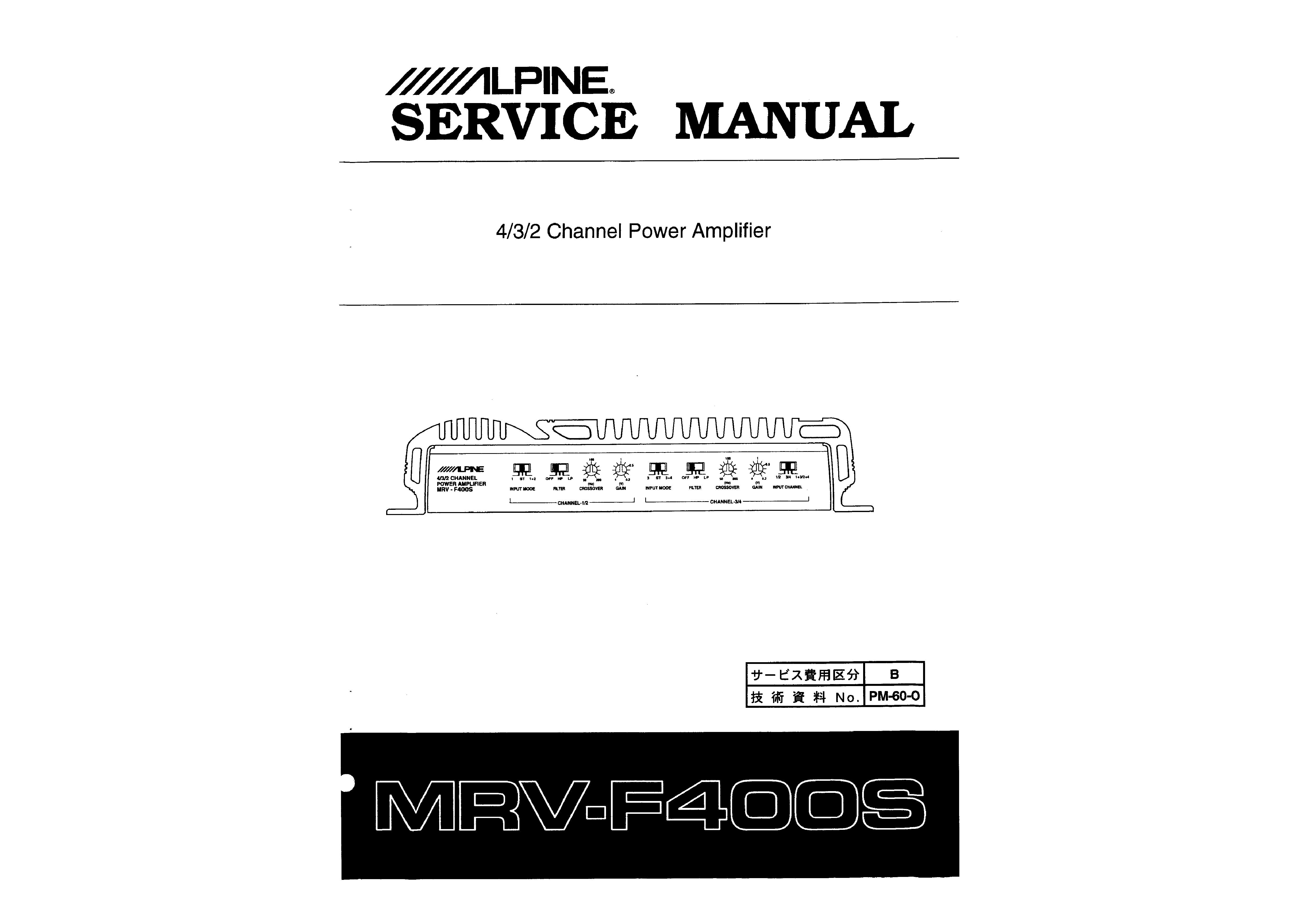 Alpine Mrp M500 Wiring Diagram 30 Wiring Diagram Images
