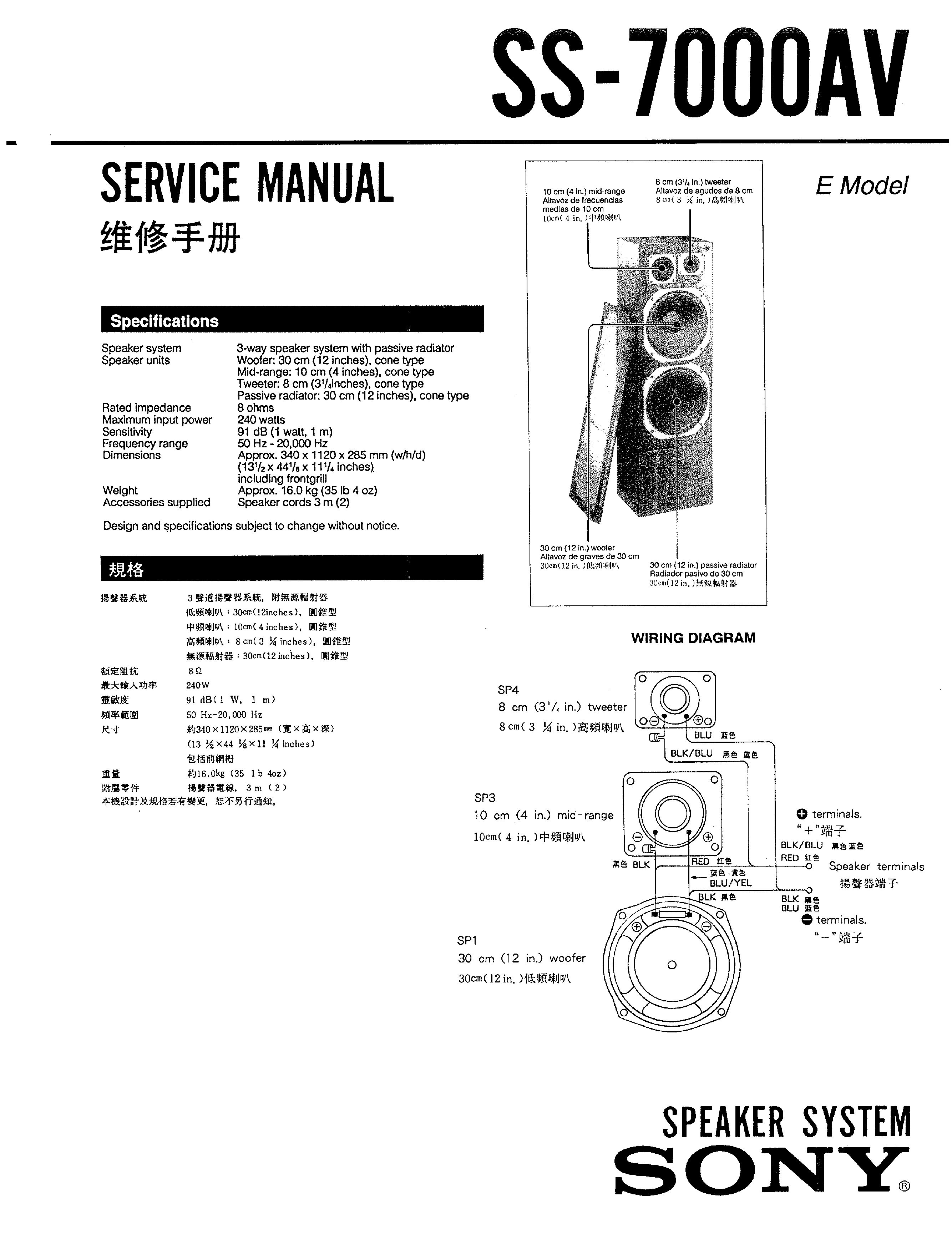 Sony Ss7000av Service Manual Immediate Download