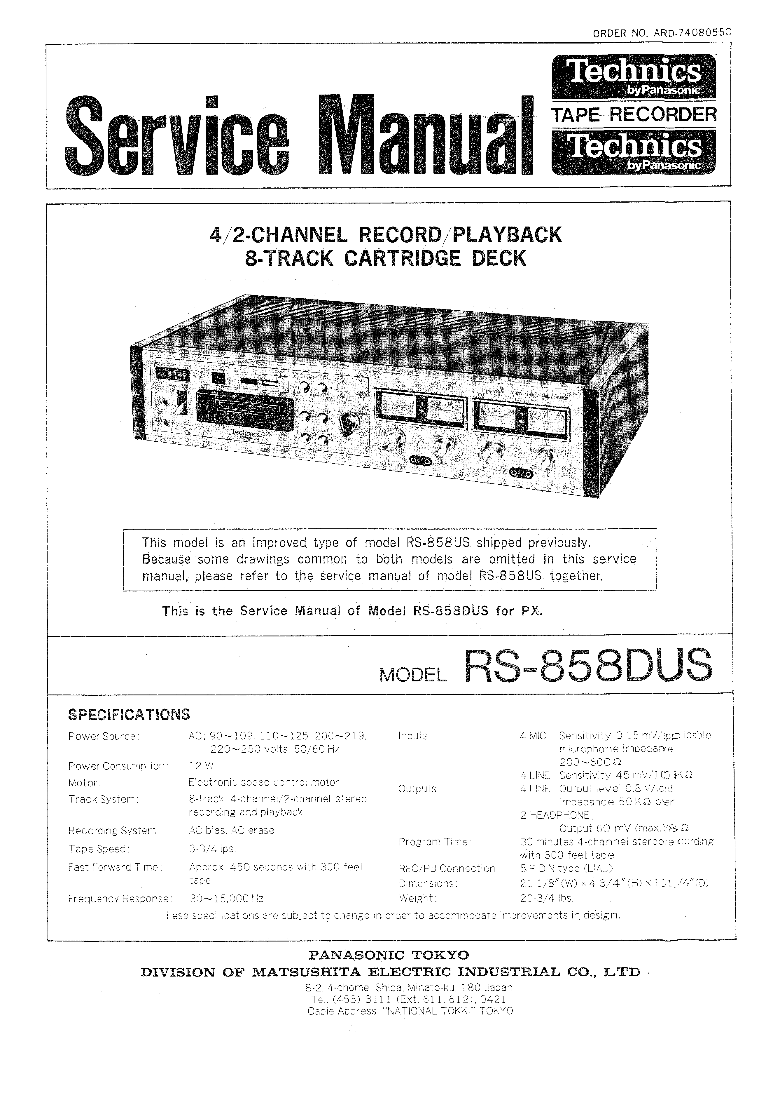 Technics rs tr333 Service manual